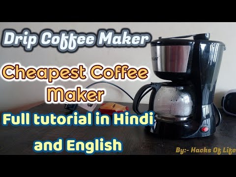 How to use Drip Coffee Maker | Unboxing | Review | Full tutorial In hindi and english