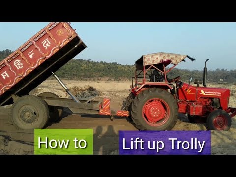 How to lift up tractor trolly  || Mahindra Tractor ||
