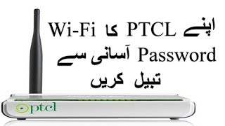 How To PTCL Wifi Password Change ON Mobile/Laptop/PC Easily