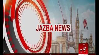 Italy immigration Open 2018 January Report By Jazba News