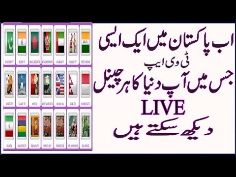World No 1 Tv App Watch Live TV On Android! Unlimited Tv Channels For Android