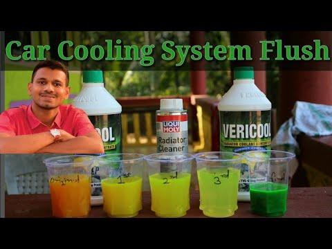How to flush car radiator ll नहीं होगी कार गरम होनेकी समस्या