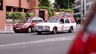 Uber X Cazafantasmas. ¿A quién vas a llamar?