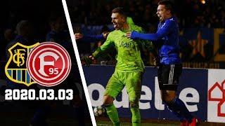 Saarbrücken - Fortuna Düsseldorf 2020.03.03 | Letzter Elfmeterschießen - Daniel Batz Feier