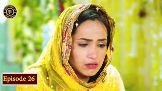 Babban Khala Ki Betiyan Episode 26  - Top Pakistani Drama