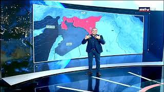 Prime Time News - 13/01/2019 - هل يلعب اردوغان في سوريا رهانات غير قابلة للتحقيق