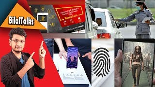 S10,PUBG Android,Jazz Loan,iPhone SE2,PSL 3 Tickets,S9 Launch Pakistan | #BilalTalks 58