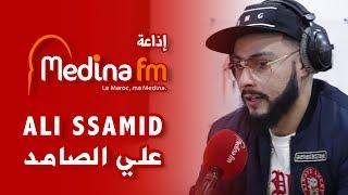 Arts Mag  - Ali Ssamid L علي الصامد