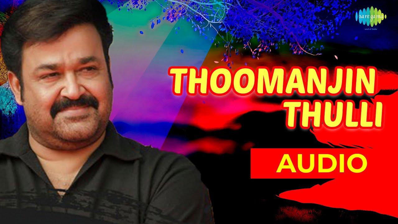 K J Yesudas - Thoomanjin Thulli