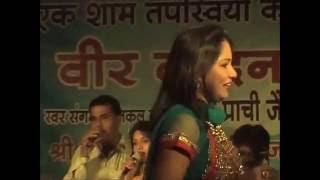 प्रभु जी कुछ ऐसा इन्तजाम हो जाए Prabhu ji Kuch Esa intjam ho Jaye # LIVE Bhajan # Singer Prachi Jain