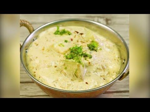How To Make Dahi Waali Lauki at Home | Homemade Dahi Waali Lauki Recipe | Easy Lauki Recipe