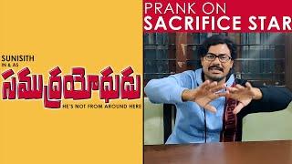 Prank On SACRIFICE STAR SUNISITH | Samudra Yodhudu Prank | Latest Telugu Pranks |  FunPataka