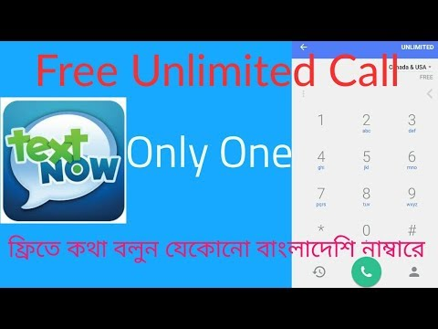 Free Unlimited call any Local Phone number any country 2018