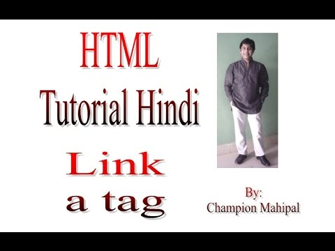 Learn HTML Tutorial in Hindi 16 link anchor tag with example