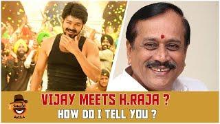 Vijay meets H.Raja ? - Smile Settai Justice League Special | How Do I Tell You ? | Smile Settai