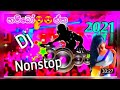 new sinhala hit song 2021/dj remix / and nonstop