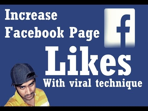 How to increase Facebook Page Likes | Grow your business