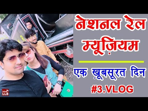 National Rail Museum Delhi | Vlog By Ishan