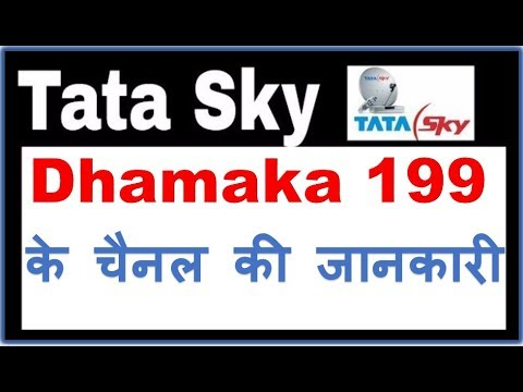 Tata sky 199 pack   Tata sky 199 plan details   Tata sky plans   Tata sky offers   Tata sky 199 pack