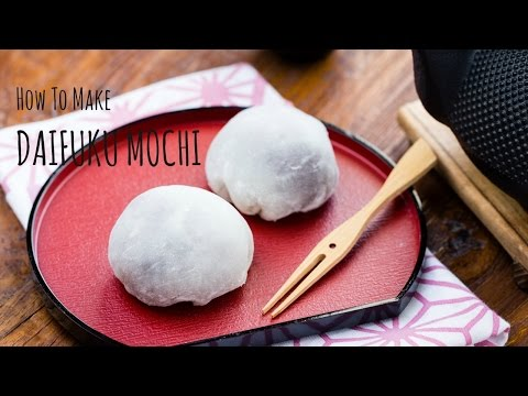 How to Make Daifuku Mochi (Recipe) 大福餅の作り方(レシピ)