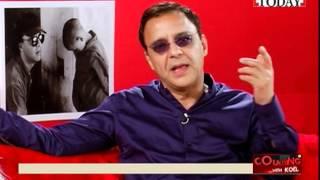 Couching with Koel - Vidhu Vinod Chopra