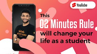 This 2 Minutes Rule Will Change Your Life As a Student!! ✌️ #Shorts   Vedantu 9 and 10