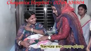 Chayanica Hopitel, Islampur, Dhamrai By Dr.prince Dishary
