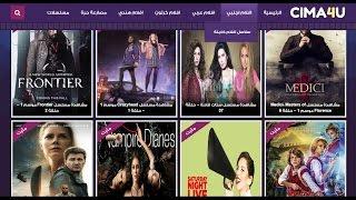 موقع: السينما للجميع | cima4u لمشاهدة الافلام والمسلسلات المترجمة الاون لاين