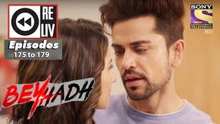 Weekly Reliv   Beyhadh   12th June to 16th June 2017   Episode 175 to 179