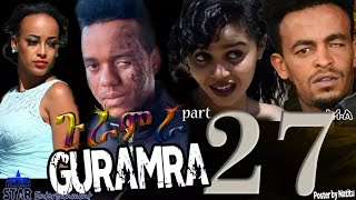 Star Entertainment New Eritrean Series 2019   ጉራምራ   Guramra   Part 27