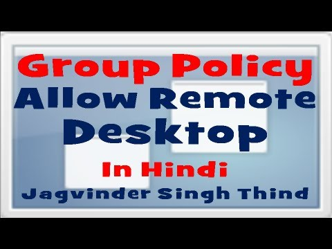 Group Policy in Windows 2008 R2 Active Directory in Hindi - Enable Remote Desktop - Video 31