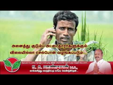 Jayalalitha Election Campaign Publicity Video | Tamilnadu Elections | CM Jayalalitha | Indiontvnews