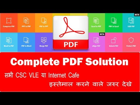 Complete PDF Solutions, Protect PDF, Unlock PDF-Hindi, 2017, DNA-Digital News Analysis