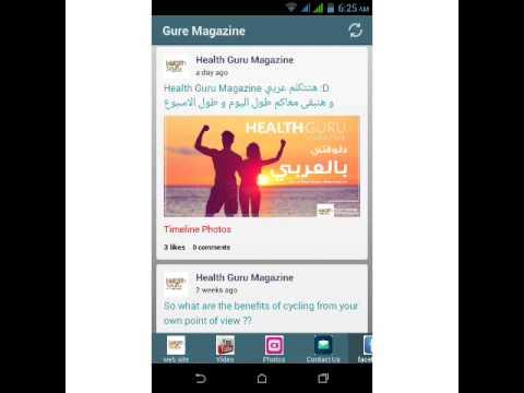 design magazine to android app