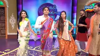 ଖାଣ୍ଟି ଓଡ଼ିଆ ଝିଅ | Khanti Odia Jhia Ep 9 | Babusan Mohanty In Bhubaneswar Audition | Tarang TV