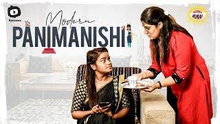 Modern Panimanishi | Frustrated Woman Web Series | Latest Comedy Videos | Sunaina | Khelpedia