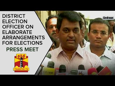 District Election Officer Chandramohan on Elaborate Arrangements for Elections | Press Meet