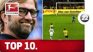 Top 10 Funny Moments in Bundesliga History - Advent Calendar 2015 Number 22