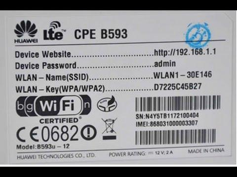 Change your wifi password wih mobile - كيفية تغيير كلمة المرور الخاصة بك واي فاي
