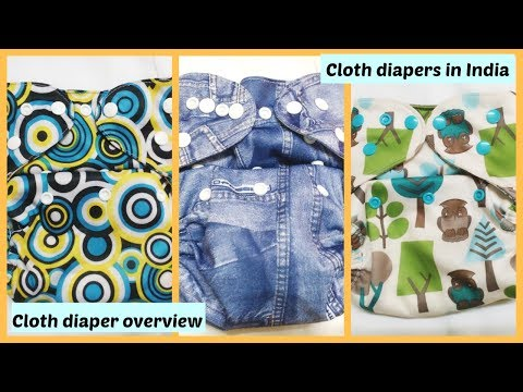 Cloth diaper in India | Indian Cloth diaper brands and review | Bumchum | Bumberry  | Babyhug