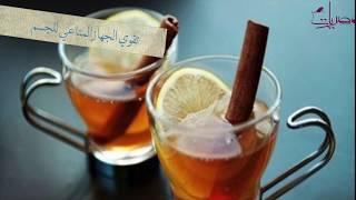 #x202b;مصريات| تعرف على  ١٠ فوائد ذهية لمشروب القرفة#x202c;lrm;