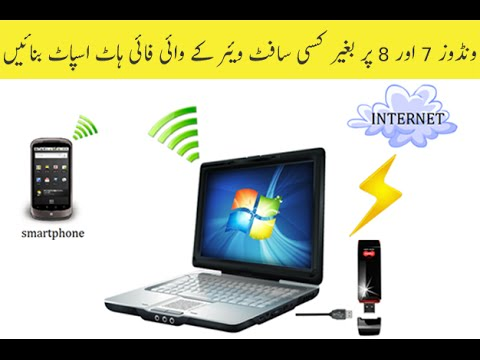 How To Make A Wifi Hotspot Without Any Software In Windows 7,8,8.1