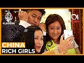 Download 🇨🇳 China's Rich Girls | 101 East | 中国富有的女孩 In Mp4 3Gp Full HD Video