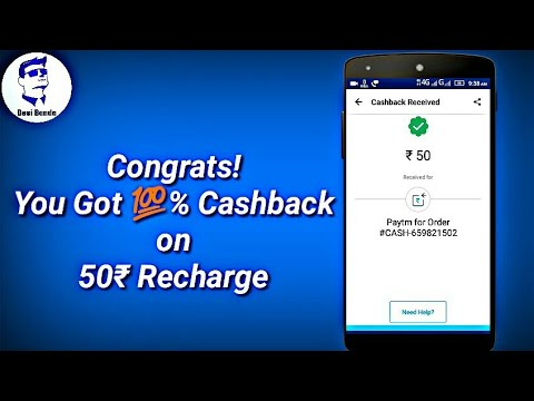 PayTM FREE Recharge OFFER:50₹ Free Recharge |💯% Cashback On 50₹ Recharge | for New/old all Users |
