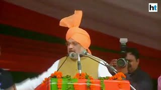 Amit Shah raises Article 370 abrogation in poll bound Haryana