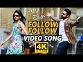Follow Follow Full Video Song Nannaku Prematho Jr Ntr Rakul Preet Singh mp3