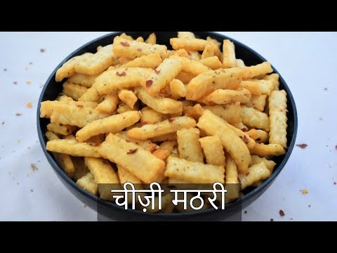Cheesy Mathri   Cheesy Masala Mathri  Crispy NamakPare   Nimki - Food Connection