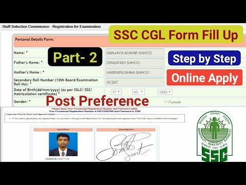 How to Fill Online Form of SSC CGL Recruitment 2018. Select Post Preference/Online payment Mode