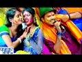 राते बह गईल बिछवना पे मोबिल सखी - Rang Dale Da Holi Me - Pramod Premi - Bhojpuri Hit Holi Songs 2016