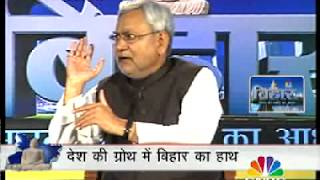 Bihar Bharat Ki Pragati Ka Aadhaar ,Bihar Development Summit